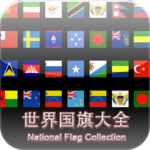 National Flag Collection for iPad